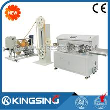 Rotary Blade Cable Cutting Stripping Machine, Fully Automatic Cable Cutting and Stripping Machine KS-W624