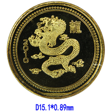 1 gram silver dragon coin with gold plated D15.1*0.89mm A88