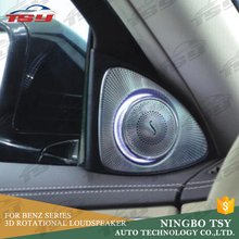 High Quality Auto 3d Rotational Loudspeaker Speaker Parts With Colorful Ambient Light For Mercedes Benz GLC Class X253