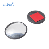 2 Inch Aftermarket Car Mirror , SR100 Car Blind Spot Mirror