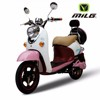 450W hot sale pro vespa mini best electric scooter for adults