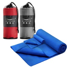 quick dry suede custom logo design sport travel <strong>towel</strong> microfiber gym <strong>towel</strong> with mesh bag