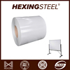 Hexing Brand Color Coated PPGI for Magnetic Whiteboard Material