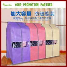 Promotional Non-woven Fabrics Suit Clothes Dust Cover Bag