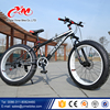 2016 new design carbon fat frame snow bike/good price fat bike/stronge fat Bicycle