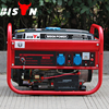 BISON China Taizhou 2KW Factory Wholesale Lp Portable Generators