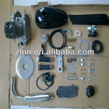 Gasoline Engine For Bicycle 70cc