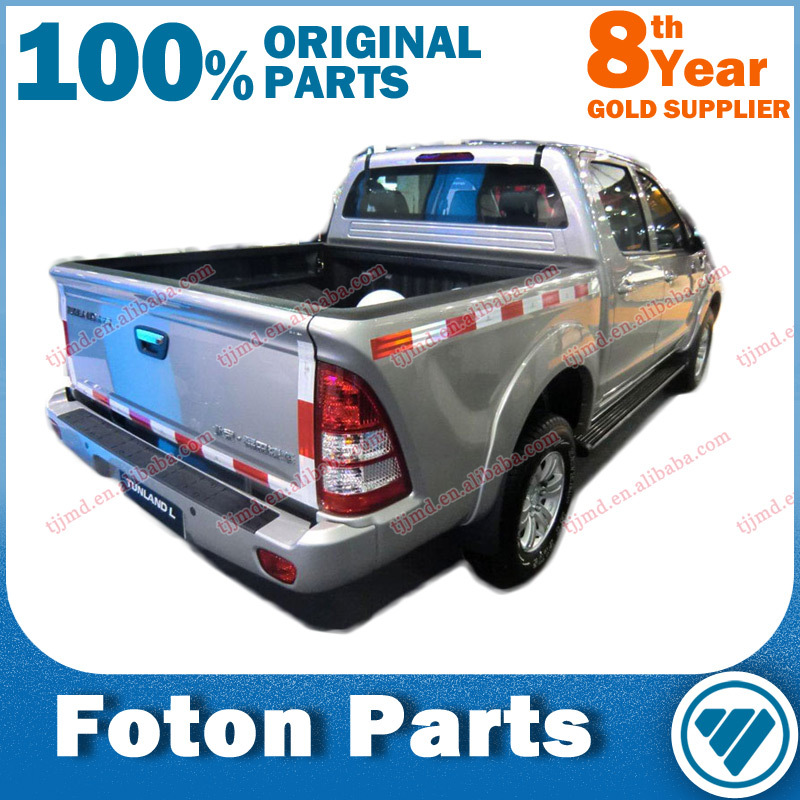parts for foton tunland
