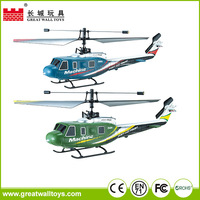New product kid 2.4G Multifunction rc helicopter china