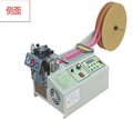 Fabric Hot Ribbon Cutting Machine with Fast Speed