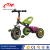 China CE approved top quality children trike for sale/price child baby smart trike/wholesale price kids trike for sale