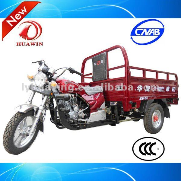 HY110ZH-XTZ 2 stroke three wheeler