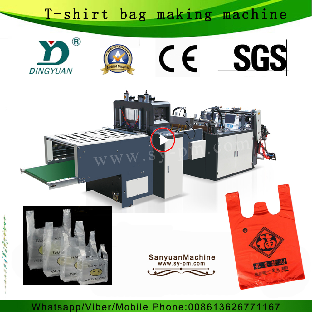 FG -450*2 Sanyuan Brand plastic t-shirt medical pe bag making machine