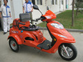 110cc 3 wheels motorbike