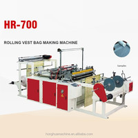 Rolls garbage bag making machine for plastic biodegradable bags