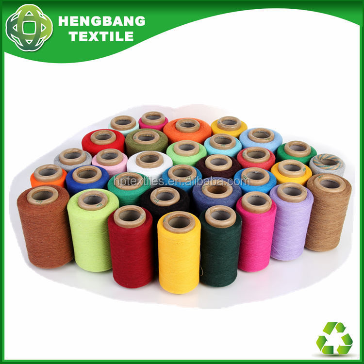 HB053 China 3 ply ECO recycled oe cotton blended yarn manufacturers for mops