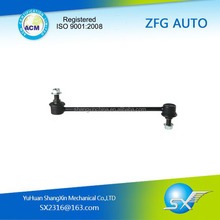 Aftermarket adjustable sway bar and front stabilizer bar link with high quality 54830-2S000