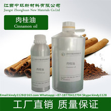 Pure cheap price Cinnamon oil with cinnamyl aldehyde 85%