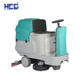 Best Selling Electric Power Concrete Floor Cleaning Machine