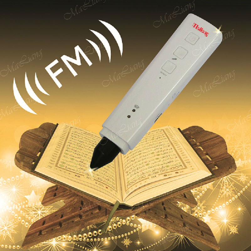 Top sale !2013 new holy FM pen about the quran