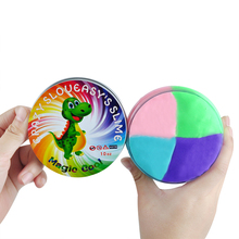 Free Sample Fluffy putty - Stress Relief Toy Scented Sludge Toy for Kids and Adults, four color funny slime
