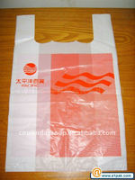 ployster bag/ cheap t-shirt plastic bag/ printed canvas tote bags