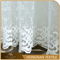 Different kinds of new woven turkish sheer curtain fabric