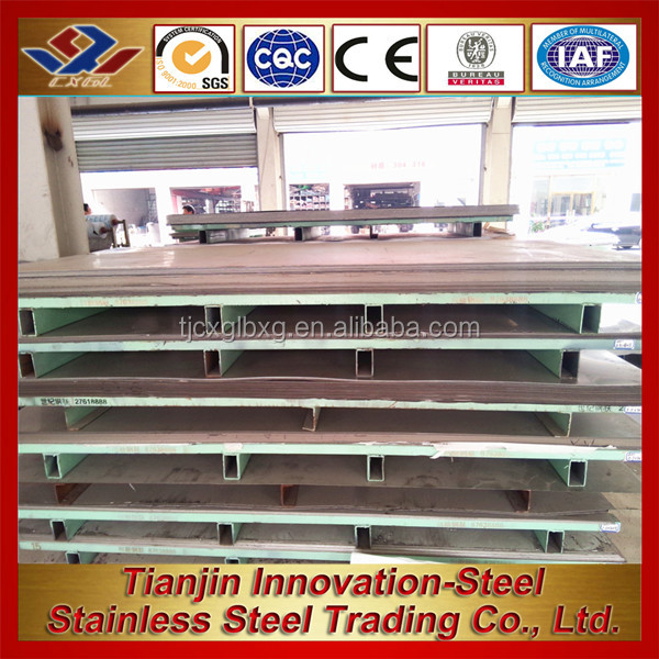 Alibaba made in China 304,304L,316,316L stainless steel plate/sheet