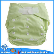 Baby Show plain color diaper with snaps/velcro,economic and eco-friendly baby cloth diper,usa baby products manufacturers