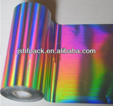 Plain rainbow holographic hot stamping foil for paper used