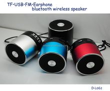 Portable MINI FM radio wireless bluetooth speaker