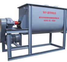 China Manufacturer Commercial animal feed mill mixer/poultry feed grinder and mixer for kenya