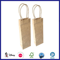 kraft paper red wine bottle bag