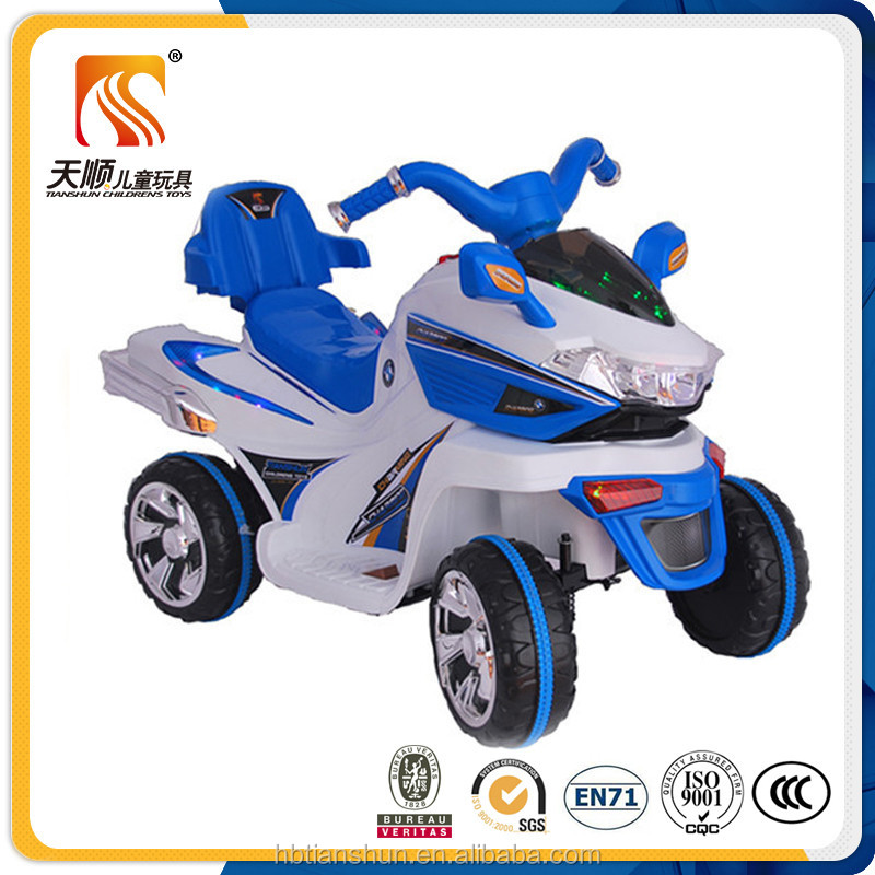 2016 Best four wheel kids motorcycle from chinese kids motor bike factory TIANSHUN