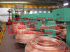 Copper pipe or tube for refrigeration and air conditioning from mill