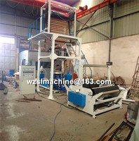 2016 HOT Sale HDPE/LDPE Plastic Bag Film Blowing Machine