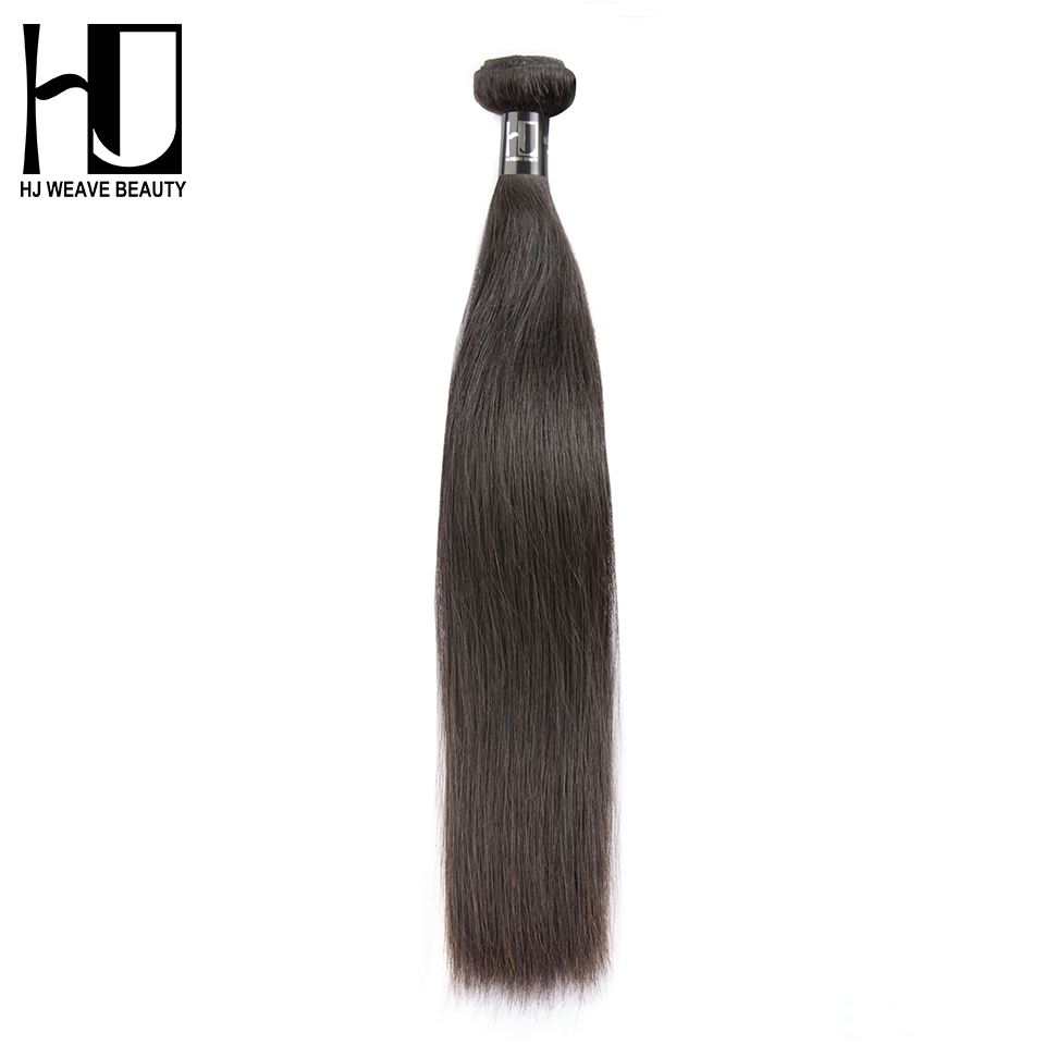 HJ WEAVE BEAUTY 7A Malaysian virgin hair Straight hair wholesale price