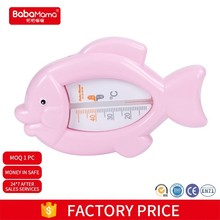 shower plastic funny popular plastic cute China water temperature test thermometer