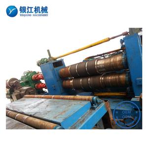 Steel Strip Slitting Machine