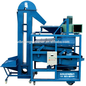 DZL-26A Wheat Corn Grain Seed Cleaning Plant