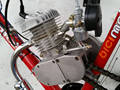 PK80/motorized bicycle kit/diesel engine