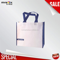 Customized high quality luxury brand bags foldable China suppliers lamination non woven polypropylene tote bag