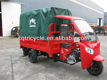 ABS cabin three wheel motorcycle ST250ZH