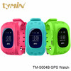 hi-tech mini kids smart watch gps tracking device for kids gps positioning and monitoring smart watch for children