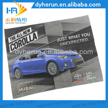 2013 Gift Microfiber Cleaning Cloth