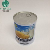Hericium cookie jar jar Tin hericium nutrition powder cans