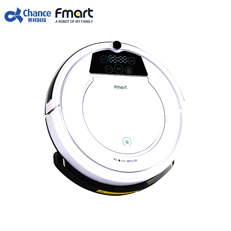 Fmart Smart home automatic mopping machine ultra-thin vacuum cleaner