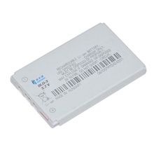 New BL-4CT BL4CT Li-ion Mobile Phone Battery For Nokia 7210 6600f 6600 Fold 6700s 6700 slide 7210s