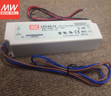waterproof outdoor High Bay Lighting LED Power supply