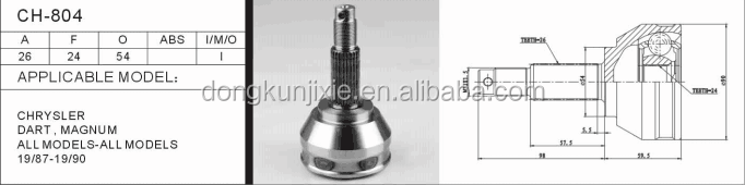 Auto outer cvjoint CH-804 for car